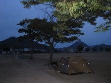歩き人ふみの徒歩世界旅行 日本・台湾編-舞鶴市西運動広場