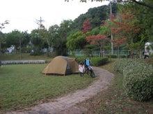 歩き人ふみの徒歩世界旅行 日本・台湾編-舞鶴市前島みなと公園