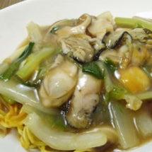 牡蠣と椎茸のあんかけ…