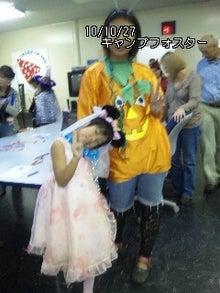 福岡29歳新米ママのブログ。☆・:*:沖縄で子育て*:.☆-Image001.jpg