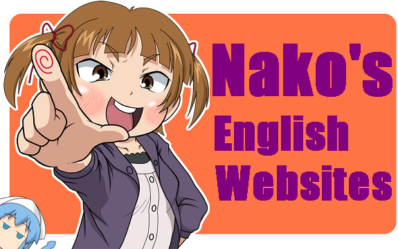 Nako's English