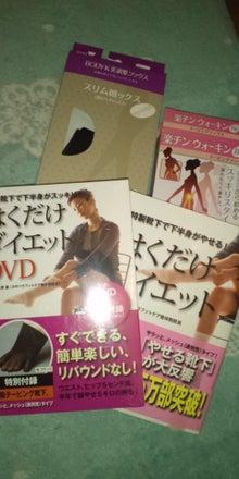 新部宏美オフィシャルブログ「Hiromi Niibe's blog」Powered by Ameba-101027_234457.jpg