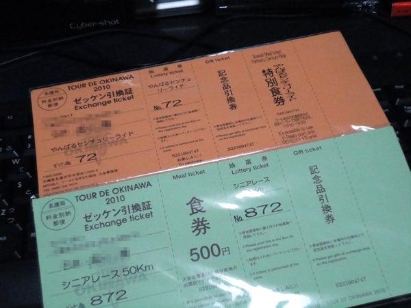いしこうのラーメン日記-DSC00404