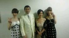 $黒木姉妹オフィシャルブログ「九州女ですが‥何か?」Powered by Ameba-IMG_4041.jpg