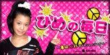 亀田和毅オフィシャルブログ「EL MEXICANITO」Powered by Ameba