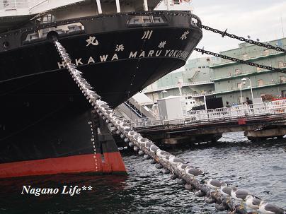 Nagano Life**-氷川丸