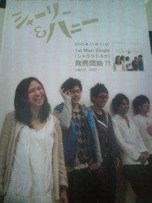 真吾の毎日リズミカル-20101028214650.jpg