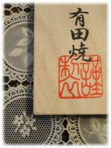 東京モーニング日和-試食◆吉野家◆牛キムチクッパ17