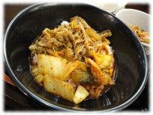 東京モーニング日和-試食◆吉野家◆牛キムチクッパ11