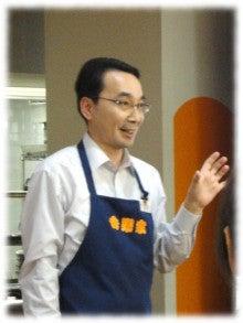 東京モーニング日和-試食◆吉野家◆牛キムチクッパ6