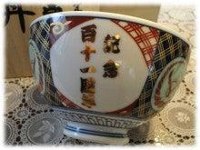 東京モーニング日和-試食◆吉野家◆牛キムチクッパ18