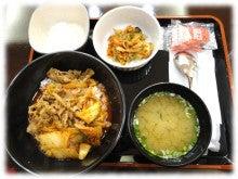 東京モーニング日和-v試食◆吉野家◆牛キムチクッパ10