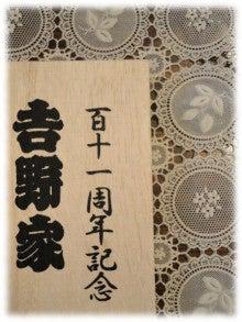 東京モーニング日和-試食◆吉野家◆牛キムチクッパ