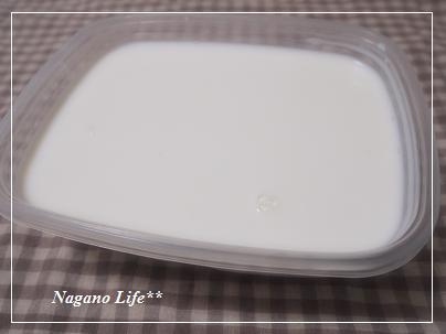 Nagano Life**-ヨーグルト