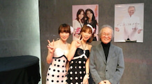 $黒木姉妹オフィシャルブログ「九州女ですが‥何か?」Powered by Ameba-IMG_2627.jpg