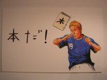 $asianbeat 編集部ブログ!-book2-本だ