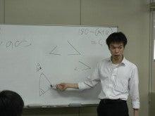 中学3年生向け 高校受験対策講座 [ダダゼミ] 開講!