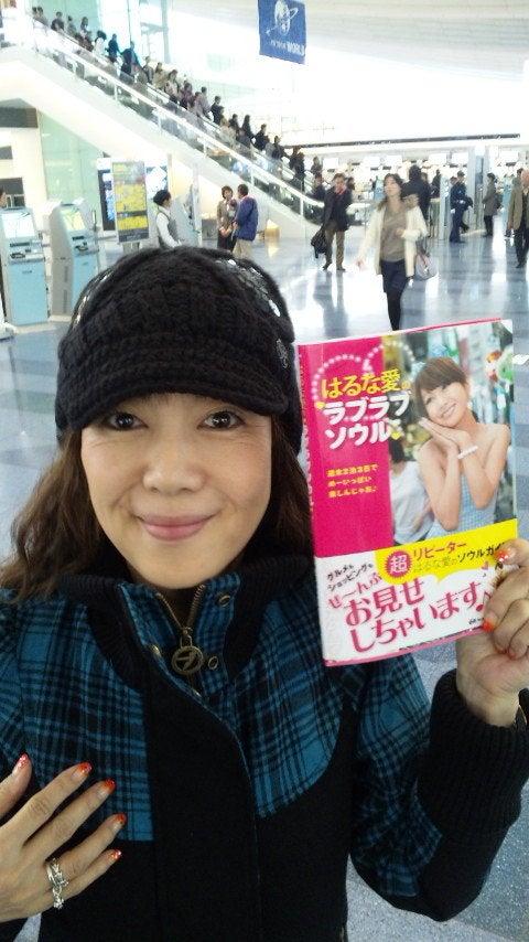 健康にとっても詳しい戸田恵子