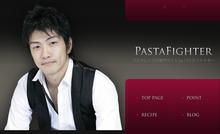 パスタのレシピや作り方のパスタファイターのツイッター!!-パスタのレシピ