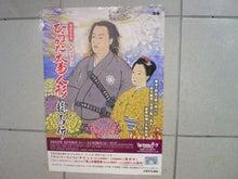 酔扇鉄道-TS3E9432.JPG