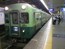 酔扇鉄道-TS3E9231.JPG