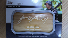 nash69のMLBトレーディングカード開封結果と野球観戦報告-jason-bay-bat