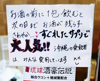コンサルタント藤村正宏のエクスマブログ「エクスペリエンス・マーケティング」-エクスマ広告