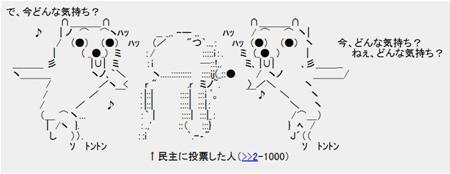 $ひめのブログ-2922