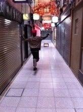 侍BALLERS OFFICIAL BLOG