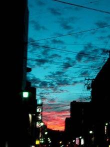 New 天の邪鬼日記-101029sora