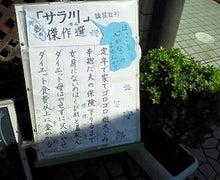 女医風呂 JOYBLOG-201010271230000.jpg