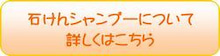 $大阪天王寺区 hair make rub 桃谷店 「とんちゃんと愉快な仲間たち」