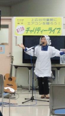 浜田伊織-NEC_1157.jpg