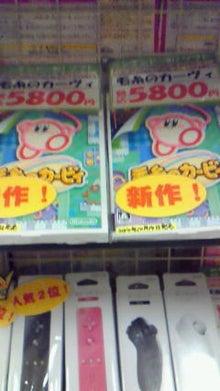 $ぷくB型デス。 = pukubyi's BLOG =-20101030_01