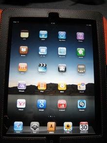 乗車定員若干名。-iPad