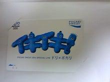 葵と一緒♪-TS3P0871.jpg
