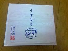 葵と一緒♪-TS3P0867.jpg