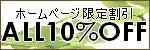 【in PLACE】ネイルとまつ毛エクステ @いつ華-HP割引