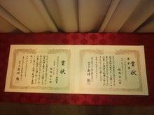 珪藻土、無垢材、自然素材リフォーム・リノベーション/トラスト(横浜市)のスタッフブログ