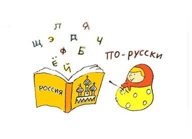 ロシア語教材 初心者にもやさしい講座はこれ!-ロシア語