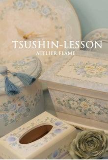 沖 昭子のトールペイントブログ