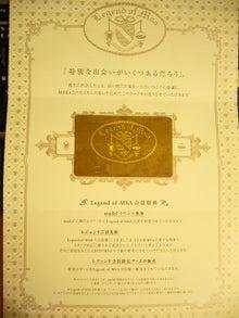復活!majira's room-カード