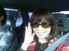 アナウンサーでセラピスト yukie の smily days     ~周南市アロマのお店 Aroma drops主宰~ -2010103115260000.jpg