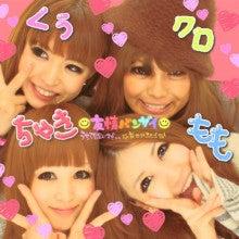 ももオフィシャルブログPowered by Ameba-clubImage~01.jpg