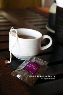 ●[渋谷&恵比寿] ランチ・ジャーナル-31