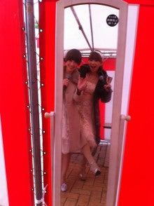 $黒木姉妹オフィシャルブログ「九州女ですが‥何か?」Powered by Ameba-IMG_3060.jpg