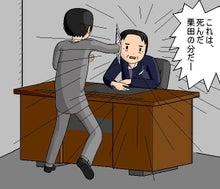 haniwaのガラクタ箱 in the ショートコント-弔い