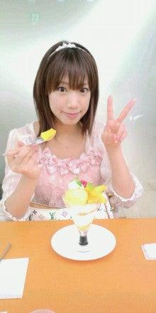桜井えりすオフィシャルブログ「☆らぶれす☆ブログ」Powered by Ameba-20101021155617.jpg