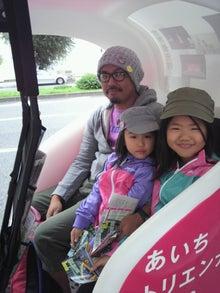 ベロタクシー名古屋の自転車3人乗りブログ border=
