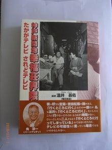 ケセラセラ通信日記-神戸新開地 幸福荘界隈